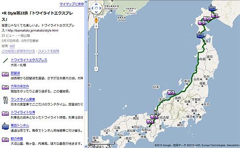 ay_map01.jpg