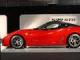 フェラーリ史上最速のロードゴーイングカー「599GTO」