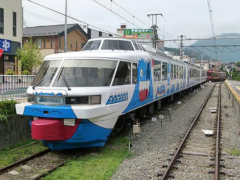 東京から富士山までの乗換案内 - NAVITIME