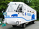 杉山淳一の +R Style:第55鉄 乗り物いっぱい富士山めぐり(後編)奇想天外なバスに乗る