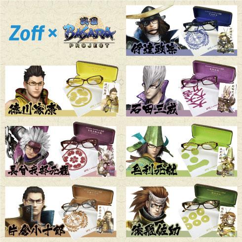Zoff×戦国BASARA