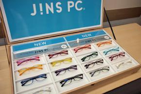 JINS PC