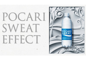 POCARI SWEAT EFFECT