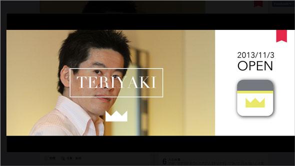 shk_teri00.jpg