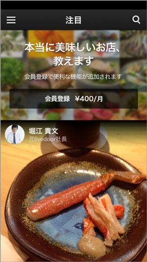 shk_teri01.jpg