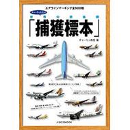 ay_3-book.jpg