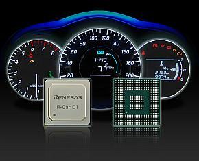 ルネサスの3Dグラフィックスメータークラスタ向けSoC「R-Car D1」
