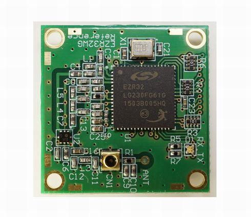 レファレンスデザインモジュール「EZR32-MX1」