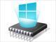 組み込み機器向け「Windows Embedded/IoT」とは?