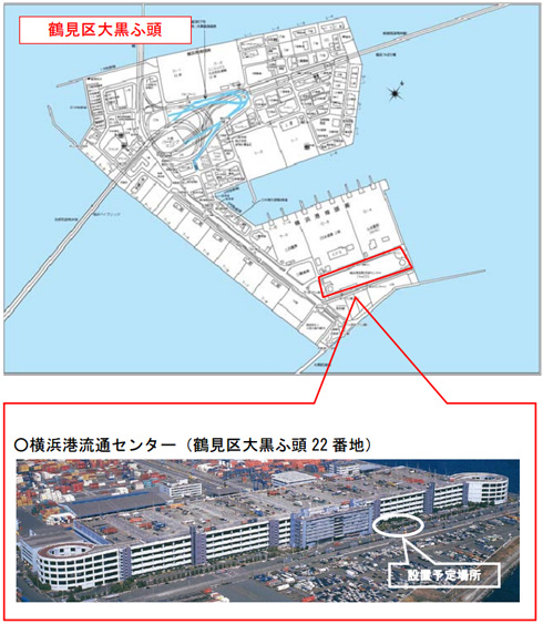 「H2One」を導入した「横浜港流通センター」の位置