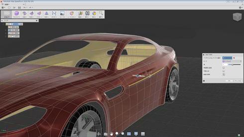 「Autodesk Aliasm」には、操作性を向上した曲線の編集機能を追加した