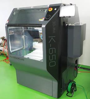 切削モデリングマシン「3D-Mill K-650」