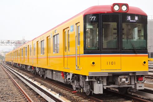 銀座線1000系 出典:東京メトロ
