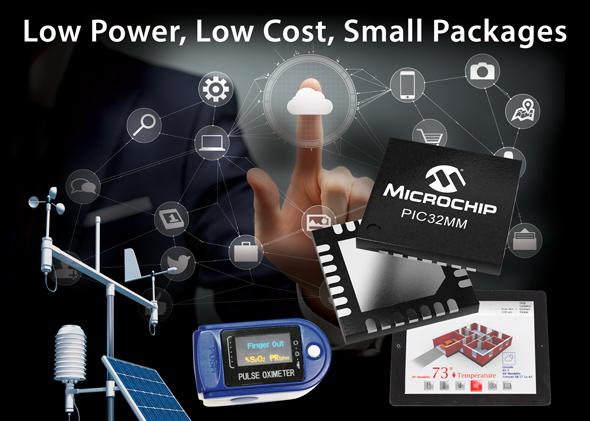 32ビットPIC32 MCU「PIC32MM」ファミリー