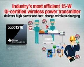 ワイヤレス充電トランスミッターIC「bq501210」