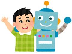 ロボットによる接客、利用したい? 利用したくない?