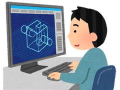 デスクトップ仮想化がCAD、CAE現場にもたらすメリット