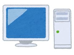 デスクトップ仮想化「導入までの流れとポイント」