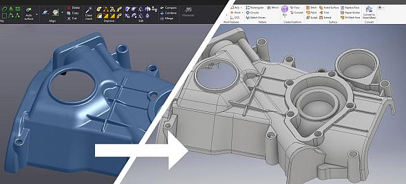 3Dスキャンデータを「VXmodel」で「Inventor」に取り込むイメージ