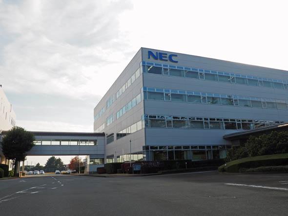 NECパーソナルコンピュータ 群馬事業場(群馬県太田市)の外観