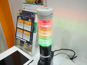 ワイヤレスデータ通信システム「AirGRID」を取り付けた信号灯