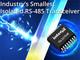 産業IoTネットワーク向け絶縁型トランシーバー