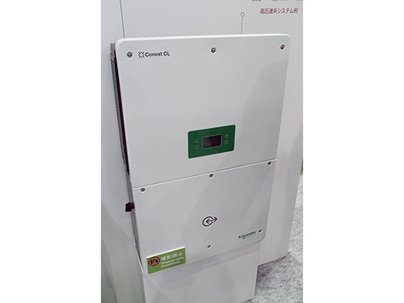Conext CL-60