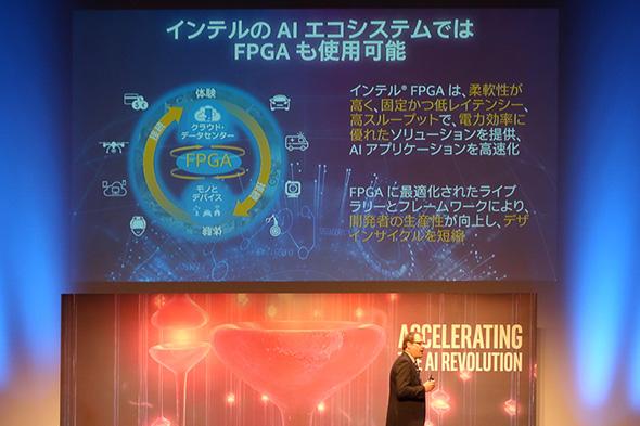 「インテル AI Day」にて、AI技術の利用におけるFPGAのメリットを解説するFriebe氏