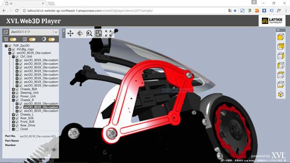 XVL Web3D Playerによる表示例。サンプルデータはznug designの電動バイク「zecOO(ゼクー)」
