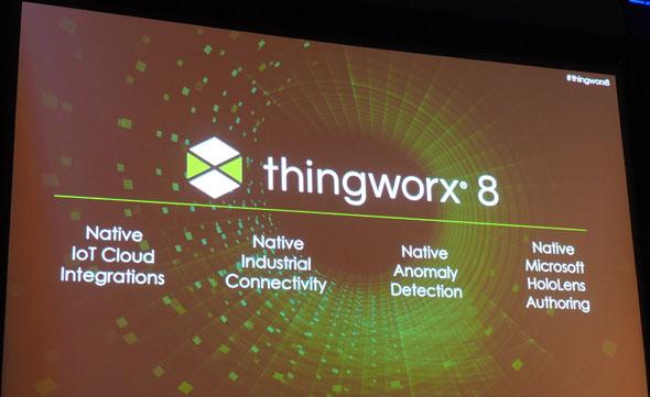 ThingWorx 8の強化ポイント