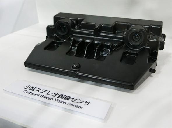 ダイハツ工業に採用されたステレオカメラ