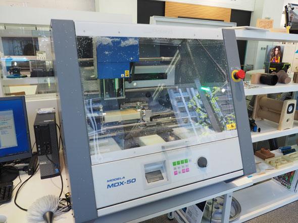 3次元切削加工機のスタンダードモデル「MODELA MDX-50」