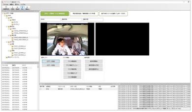 脇見運転の動画解析画面イメージ 出典:住友三井オートサービス