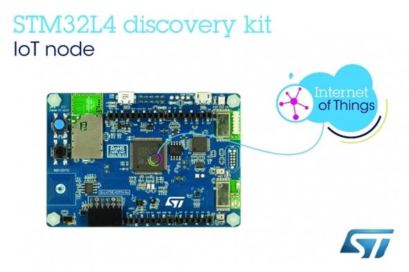 マイコン開発ボード「STM32L4 Discovery kit IoT node」