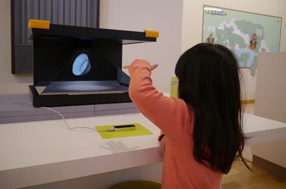 沖縄県中部にある護佐丸(ごさまる)歴史資料図書館に展示されている3D画像プロジェクションシステム。3D画像をモーションセンサーで動かすことができる