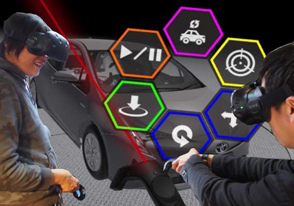 遠隔地3D車両情報共有システムの利用イメージ