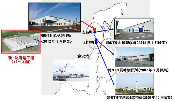 石川県能登地区の生産拠点