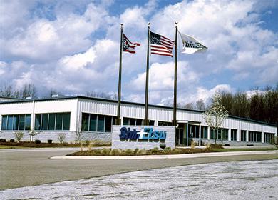 シンエツ・シリコーンズ・オブ・アメリカのアクロン工場