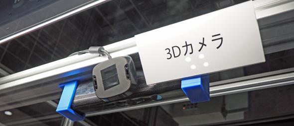 ピッキングセルの上部にはマイクロソフトの「Kinectセンサー」が搭載されていた