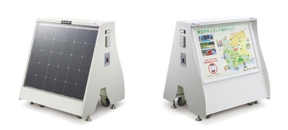 移動式ソーラー充電スタンド「LN-CB1AA」