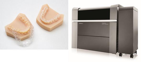 左:3Dプリンタでプリントした歯列模型を活用して製作された透明素材の矯正器具。右:「Objet500 Dental Selection」 出典:ストラタシス・ジャパン