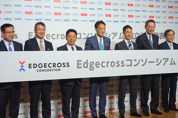 2017年11月6日に行われた「Edgecrossコンソーシアム」の設立会見より