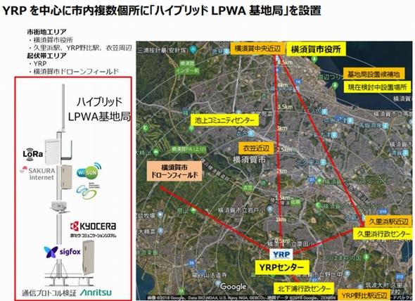 サービス開始時の横須賀市における「ハイブリッドLPWAテストベッド」基地局設置エリアのイメージ (クリックで拡大) 出典:NICT他