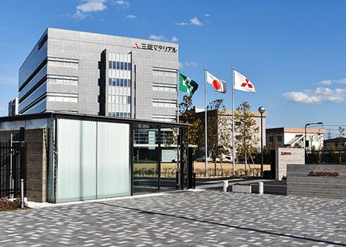 さいたまオフィス 出典:三菱マテリアル
