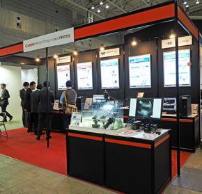光技術総合展示会「OPIE'18」の産業用カメラ展に出展したキヤノンITソリューションズ
