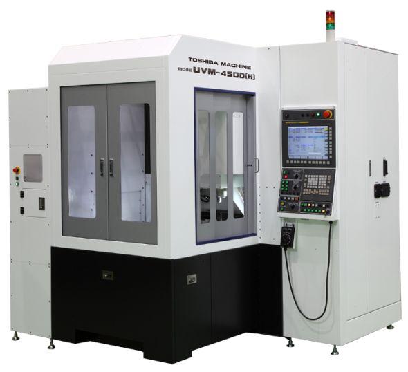 超精密立形加工機「UVM」シリーズ 出典:東芝機械