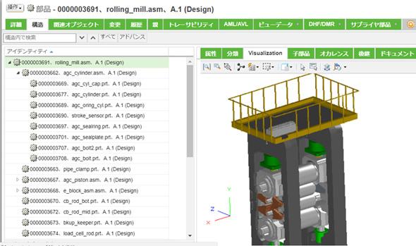 図1 最近のPLMはBOMを3D CADから抽出し、BOM情報に3次元形状をひも付けて管理することが可能