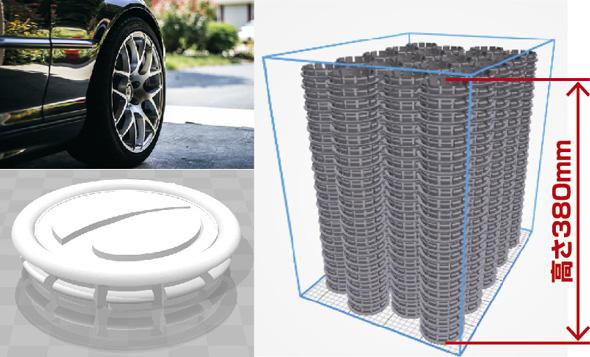 「HP Jet Fusion 3D 4200 プリンティングソリューション」を活用した補給部品の製造例 出典:日本HP