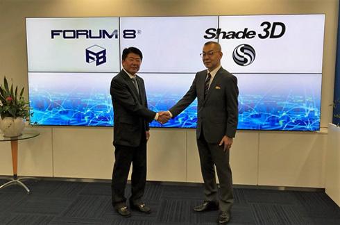 フォーラムエイト 代表取締役社長の伊藤裕二氏(左)と、Shade3D 代表取締役の笹渕正直氏(右)