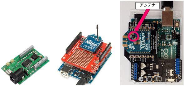 (左)USBアダプター(XBee未実装)/(中央)Arduino上の赤いシールドを介してXBeeモジュールを接続/(右)Arduino+USBアダプターと兼用になるシールド上にXBeeを実装